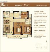 苏州绿城春江明月3室2厅2卫110平方米户型图
