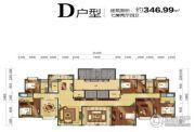 海航豪庭北苑7室2厅4卫346平方米户型图