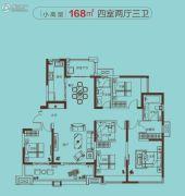 中海・昆明路九号4室2厅3卫168平方米户型图