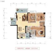 鑫远御文台二期3室2厅2卫120平方米户型图