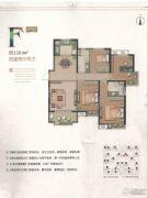 深业・上林苑4室2厅2卫138平方米户型图