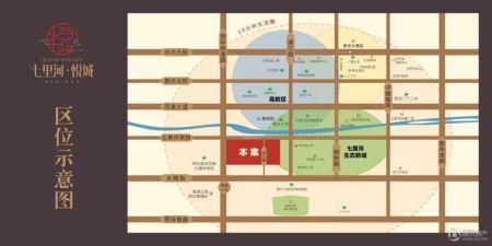 七里河悦城