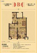 席家花园2室2厅1卫65平方米户型图