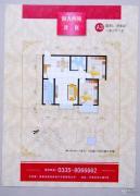 燕大星苑红树湾2室2厅1卫93平方米户型图