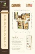 武汉恒大翡翠华庭3室2厅2卫120平方米户型图