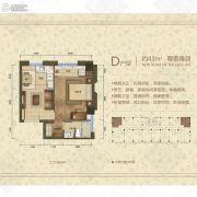 华盛广场1室2厅1卫43平方米户型图
