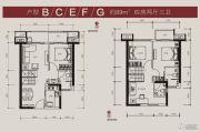 海境界4室2厅3卫89平方米户型图