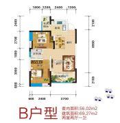 泰合国际商贸城2室2厅1卫69--70平方米户型图