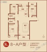 鼎鑫鑫悦广场3室2厅2卫134--138平方米户型图