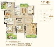 御翠园4室2厅2卫195平方米户型图