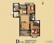 南辰濠郡2室2厅2卫96平方米户型图