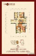 三盛托斯卡纳3期3室2厅2卫119--128平方米户型图