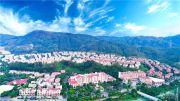 碧桂园・山河城外景图