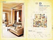 俪锦城・屿澜湾3室2厅2卫123平方米户型图