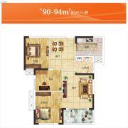 天纵城3室2厅1卫90--94平方米户型图