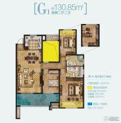 路劲・诺丁山4室2厅2卫130平方米户型图