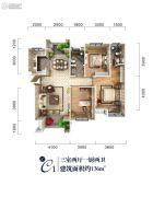 颐馨・湿地・壹�3室2厅2卫136平方米户型图