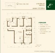 公园360°悦丽园3室2厅2卫122平方米户型图