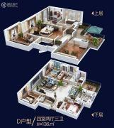 南飞鸿十年城4室2厅3卫136平方米户型图