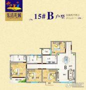 乐活美域4室2厅2卫136平方米户型图
