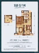 龙湖原著2室2厅1卫0平方米户型图
