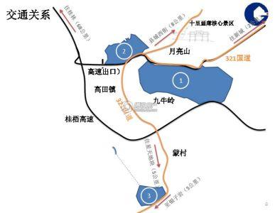 瑞盛・阳朔国际度假区