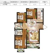 格瑞斯小镇3室2厅2卫118平方米户型图