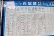 和泓江山国际配套图