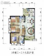 保利�W府里3室2厅1卫100平方米户型图