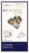 大雅云居山2室2厅1卫82平方米户型图
