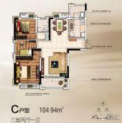 新理想家3室2厅1卫104平方米户型图