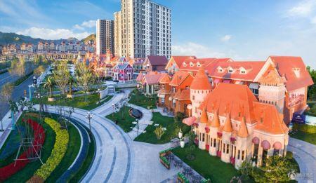 京北恒大国际文化城