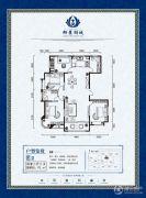 正丰・御景湖城4室2厅2卫0平方米户型图