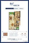 港湾江城3室2厅1卫94平方米户型图
