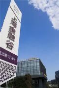 上海金融谷外景图