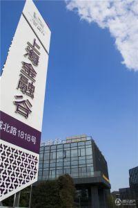 上海金融谷