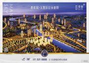 乐昌碧桂园交通图