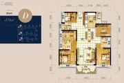 龙光玖龙湾4室2厅2卫171平方米户型图
