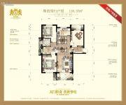 华泰丽晶3室2厅2卫80--92平方米户型图