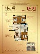 美好易居城 高层2室2厅1卫111平方米户型图
