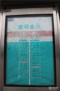 浩誉江语城