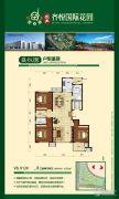 创业・齐悦花园3室2厅2卫157平方米户型图