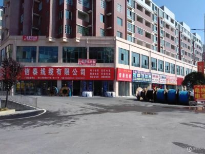 湘源国际五交化机电城