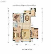 中房玺云台3室2厅2卫0平方米户型图