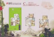 桂林留园5室2厅3卫239平方米户型图