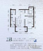 御景湾1室2厅1卫63--65平方米户型图