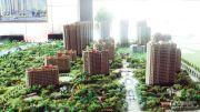 中央绿城效果图