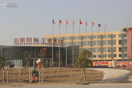五洲国际工业博览城