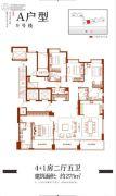 九颂山河5室2厅5卫275平方米户型图