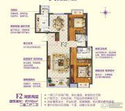 星威园 高层2室2厅2卫116平方米户型图